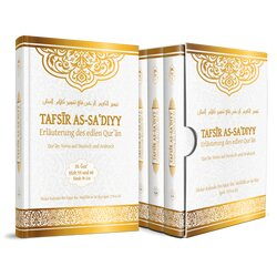 Tafsir as-Sadiyy Paket (Band 25, 26, 27, 28, 29, 30) -...